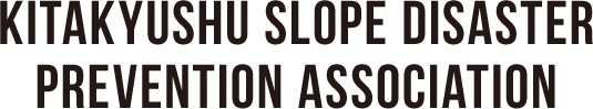 kitakyushu slope disaster prevention association